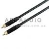 Міжблочний кабель RCA-RCA Canare L-2T2S