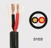 Акустический кабель Mogami W3103