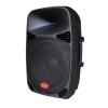 Активная акустическая система Clarity MAX15MH-S