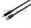 Готовый кабель с разъемами BNC-RCA Van Damme Cable 268-306